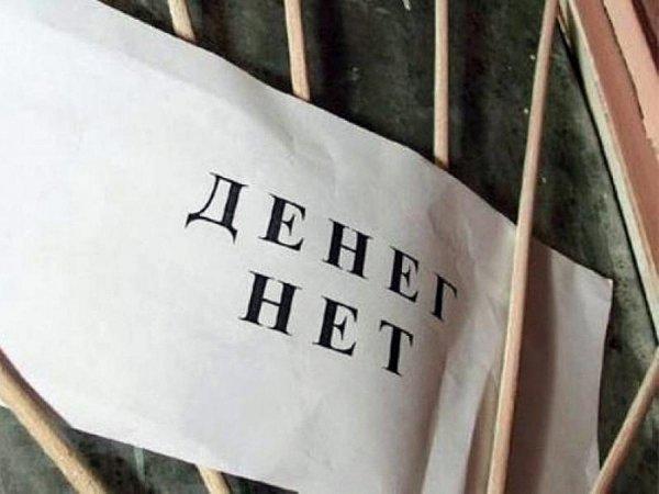Невыплата по исполнительному листу банк решений судов украины
