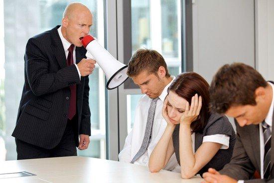 Как уволить сотрудника который хамит начальнику