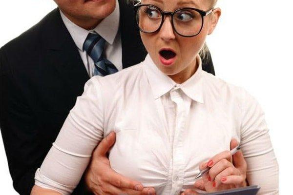 Сексуальные домогания наказание