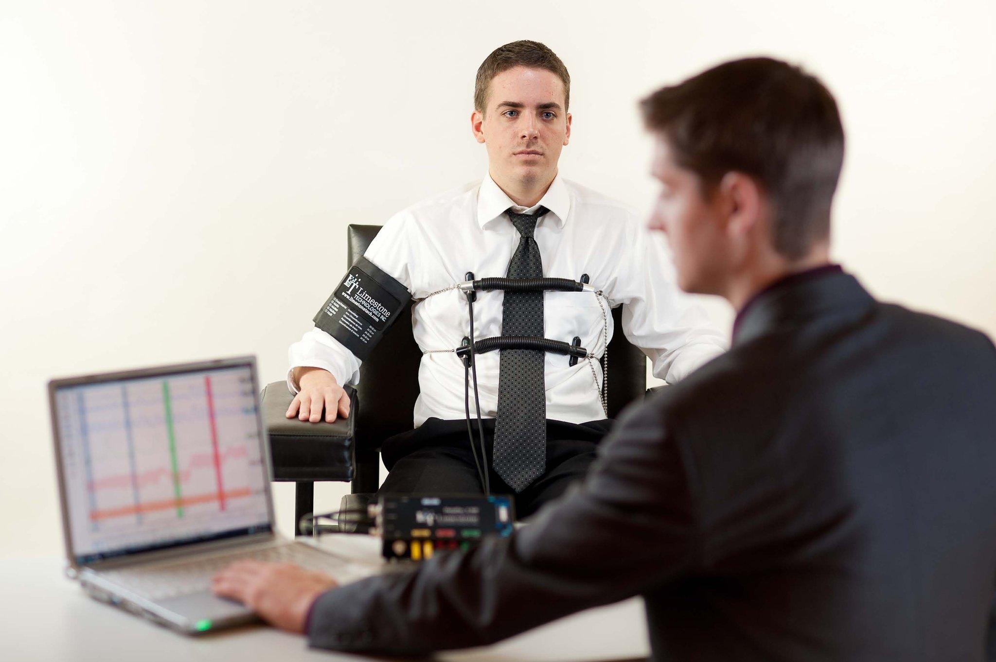 Запись в трудовую о приеме на работу