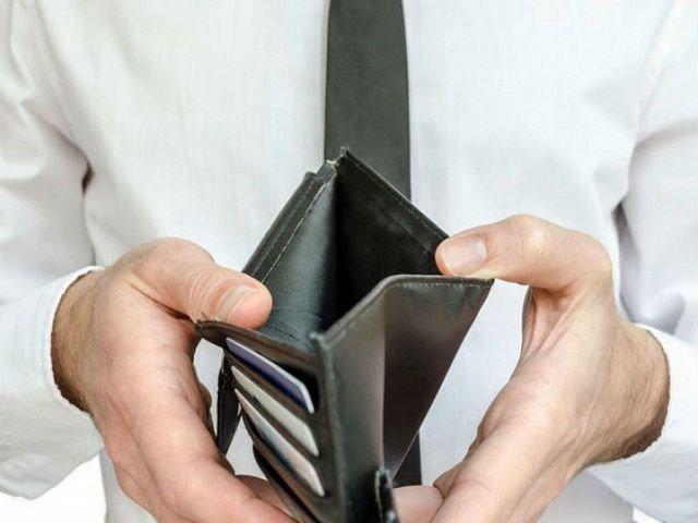 Картинки по запросу уменьшение зарплаты