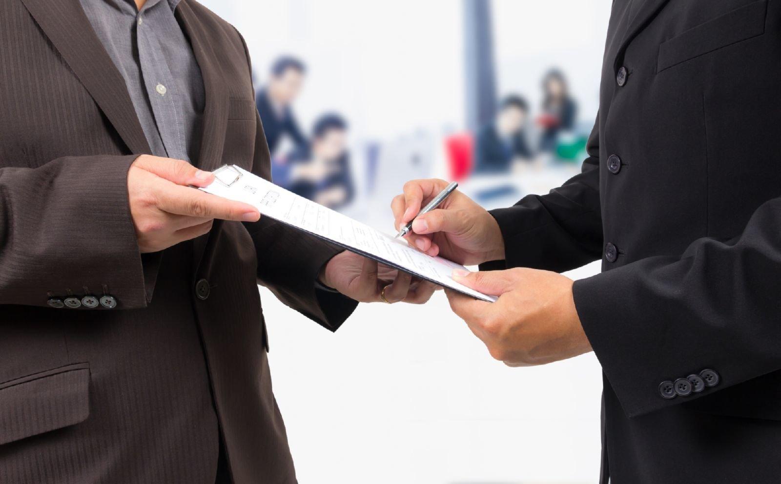 Дополнительное соглашение на совмещение должностей