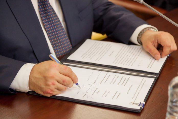 Образец приказа о снятии доплат за совмещение