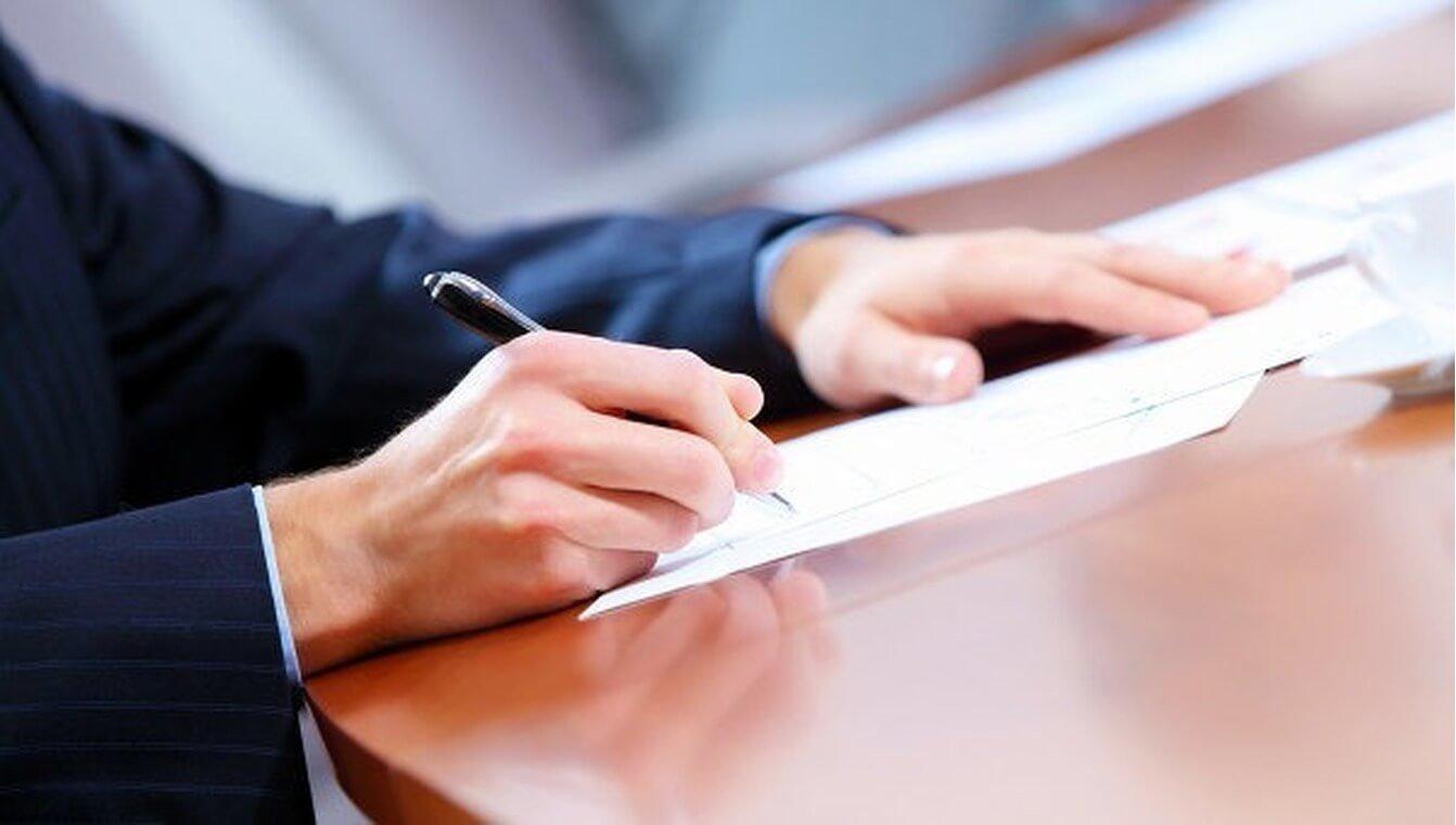 Доверенность на получение трудовой книжки при увольнении: образец