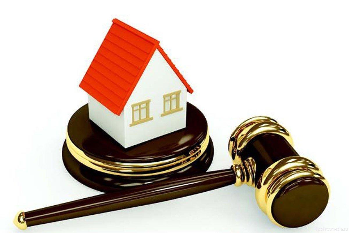 Признание права собственности через суд. Документы на регистрацию права собственности