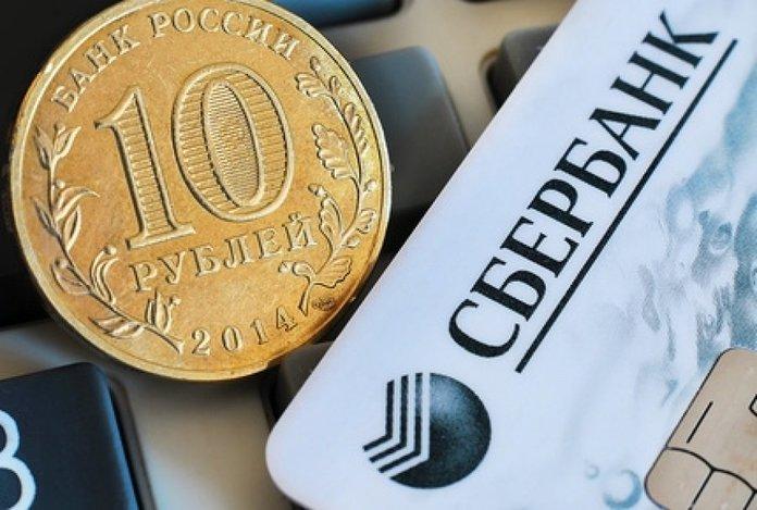 Что такое номинальный счет в банке для опекунов?