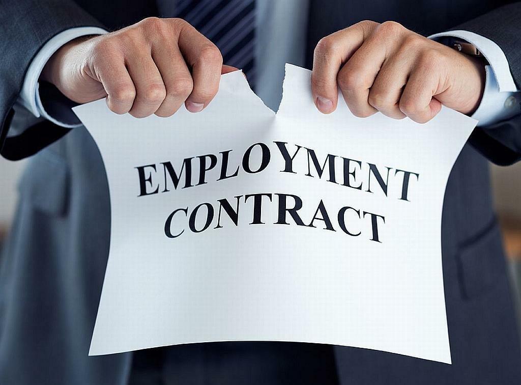 Расторгнуть трудовой договор испытательный срок