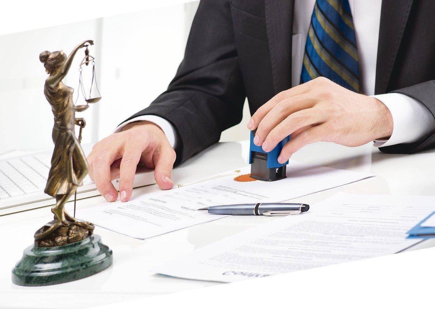 консультации юриста по брачному договору