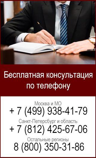 Учет в службу занятости с регистрацией временной временная регистрация 2019 год