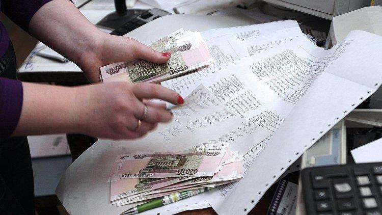 Доплаты к трудовой пенсии инвалидам 3 группы