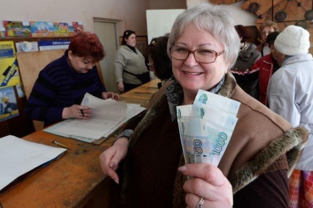 Как пенсионеру получить бесплатный проезд