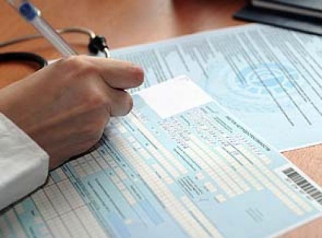 Как оплачиваются больничные листы в 2018
