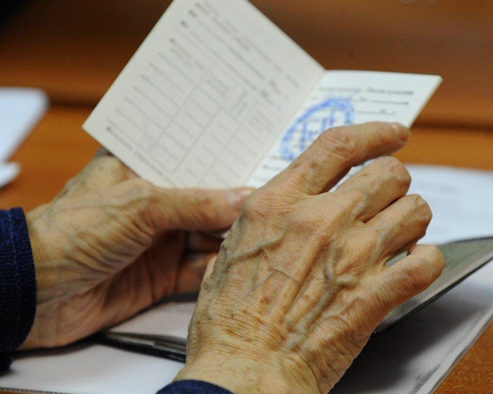 Північний стаж для пенсії