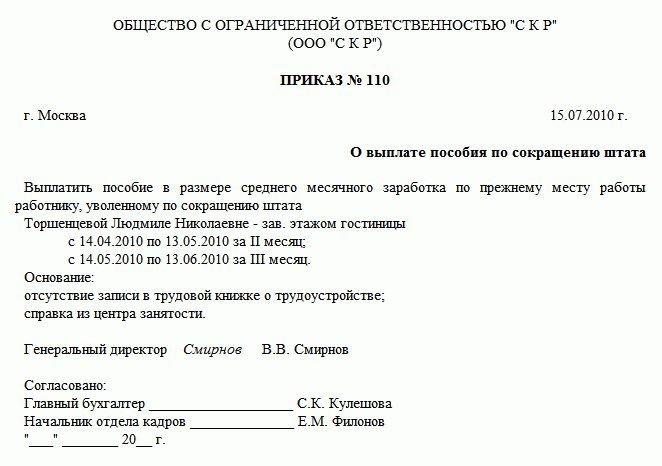 Крым производственный календарь на 2015 год