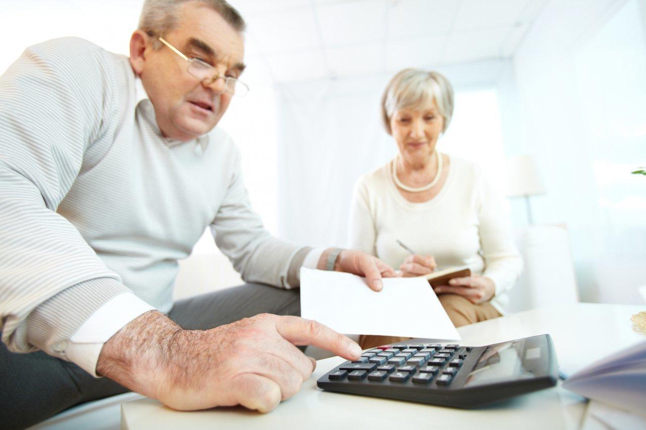 страховая пенсия по старости Москва