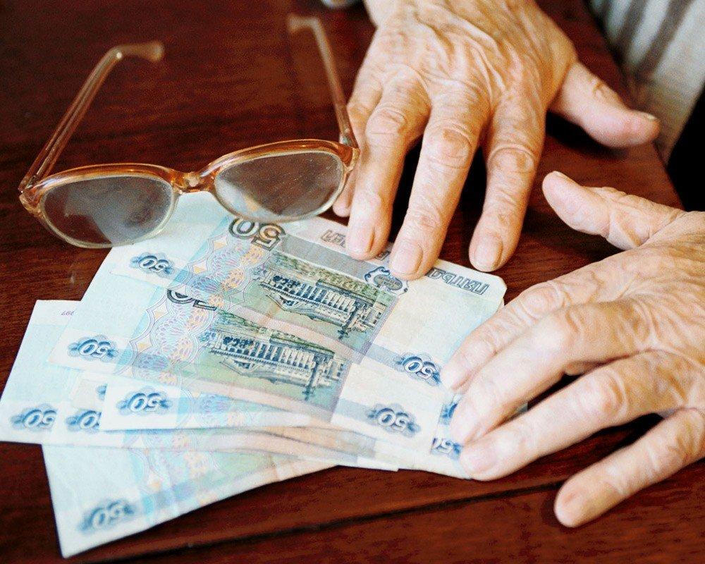 Размер социальной пенсии по пензенской области