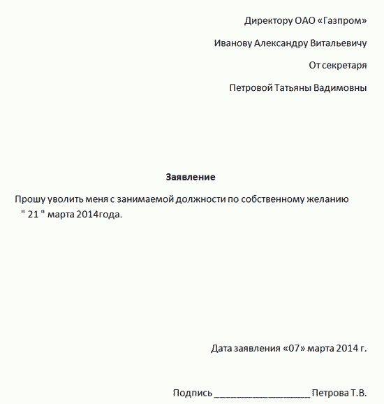Приказ о списании дебиторской задолженности образец - ИНКОМ