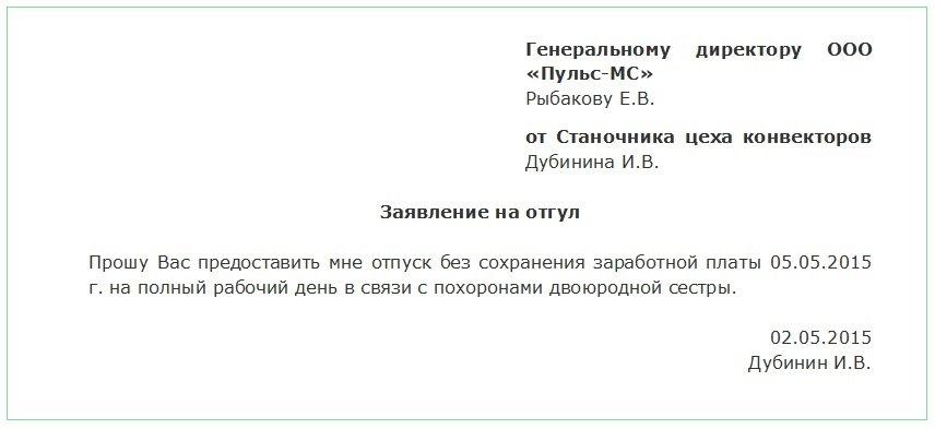 Профессиональные праздники в россии в 2010 году