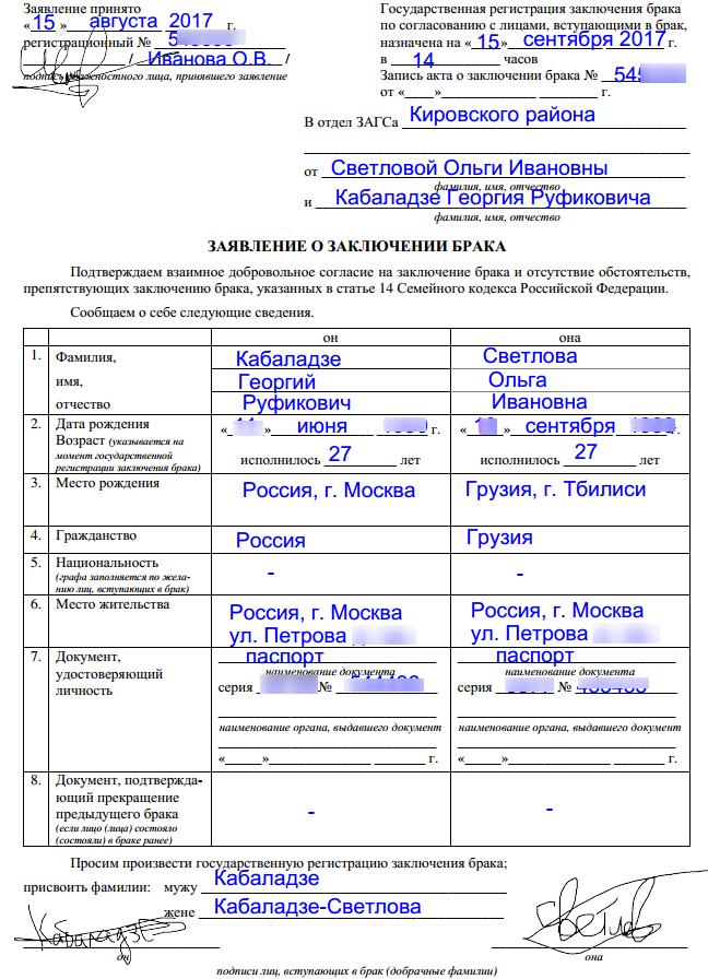 Водительская справка в Москве Таганский иногородним