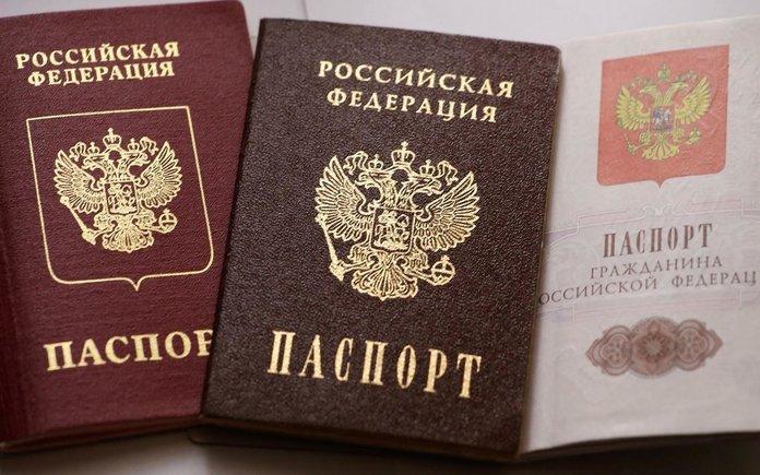 Как восстановить паспорт?
