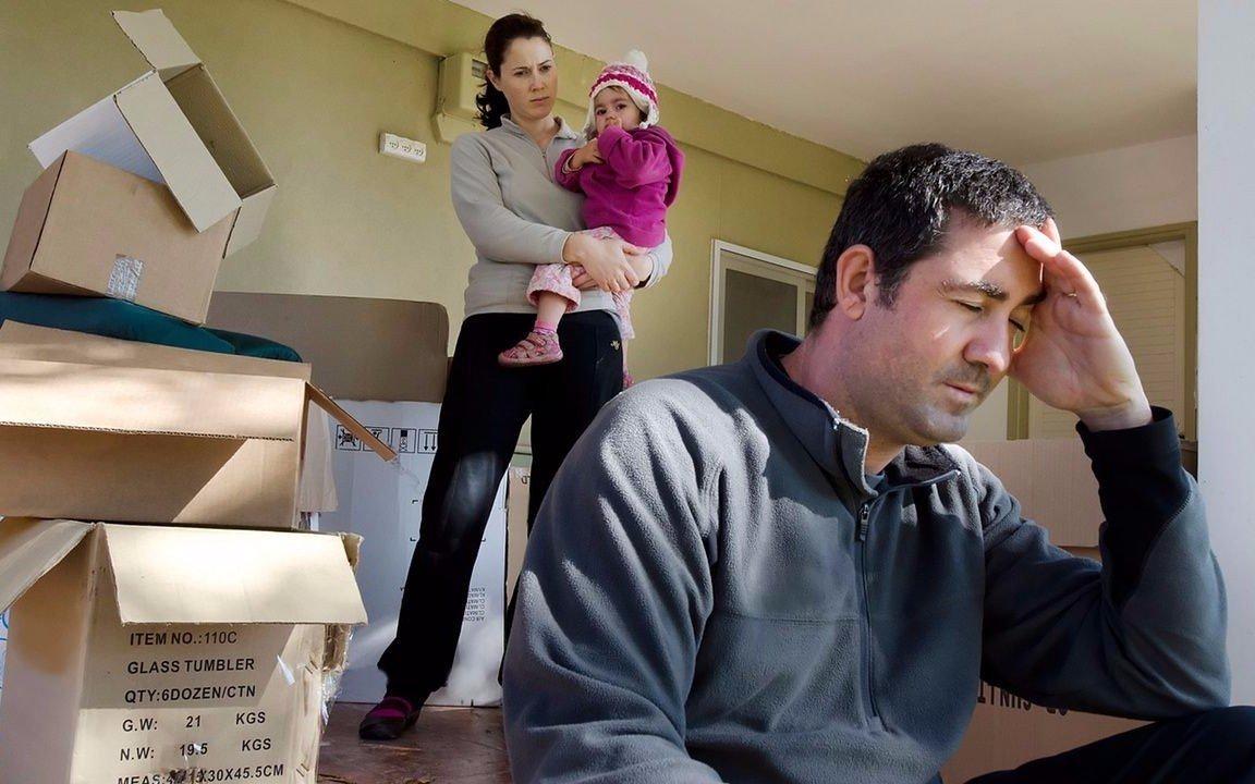 Муж после развода покупает квартиру ребенок на что имеет был